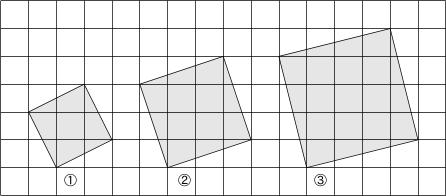 平方根応用図形